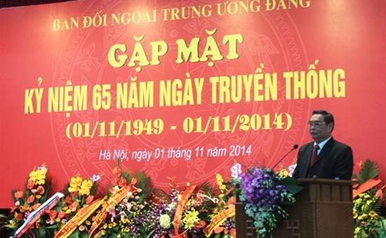 65 năm ngày truyền thống Ban Đối ngoại Trung ương