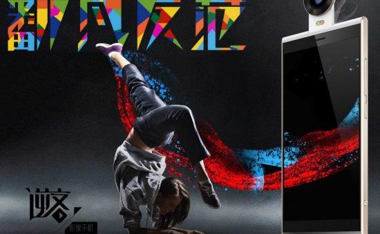 Doov Nike V1 - Độc đáo với camera xoay 190 độ