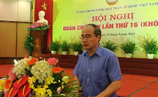 Hội nghị Ủy ban Trung ương MTTQ Việt Nam