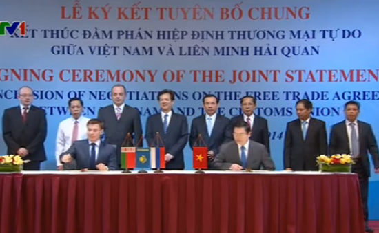 Ký tuyên bố chung kết thúc đàm phán FTA Việt Nam - Liên minh Hải quan
