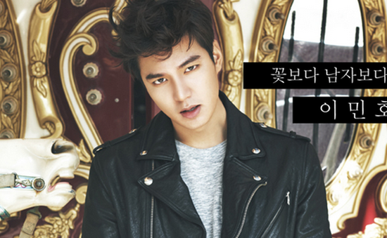 Lee Min Ho mạnh mẽ và cuốn hút trên High Cut