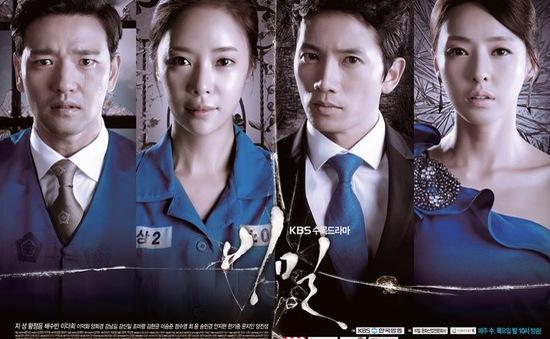 """Đón xem """"Mối tình bí mật"""" trên kênh VTVcab 7- D Dramas"""