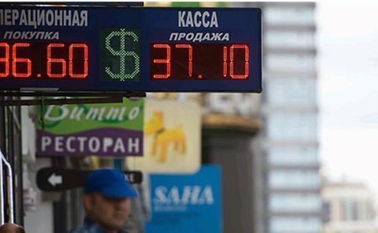 Nga bị Moody's hạ tín nhiệm xuống mức rác