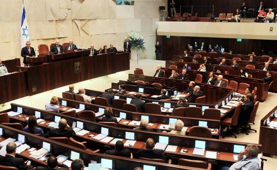 Đảng đối lập Israel thành lập liên minh tranh cử