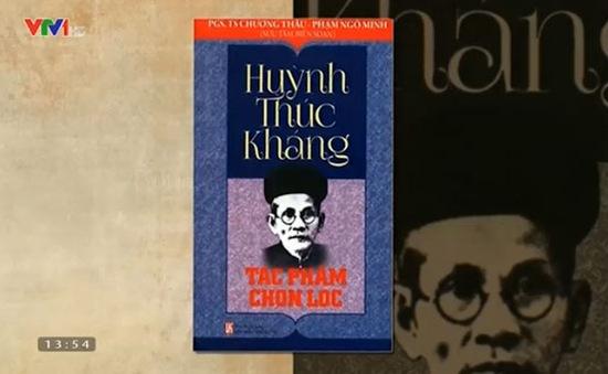 """Sách hay: """"Huỳnh Thúc Kháng – Tác phẩm chọn lọc"""""""