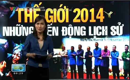 Những sự kiện quốc tế nổi bật nhất năm 2014