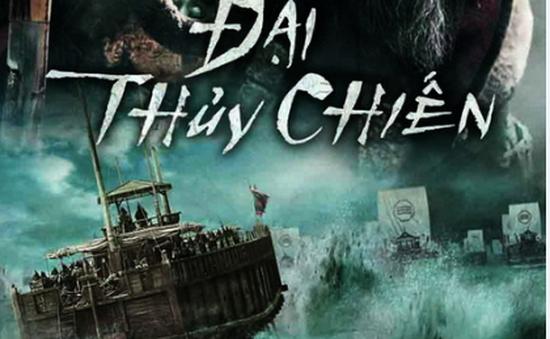Phim ăn khách nhất lịch sử Hàn Quốc ra mắt khán giả Việt