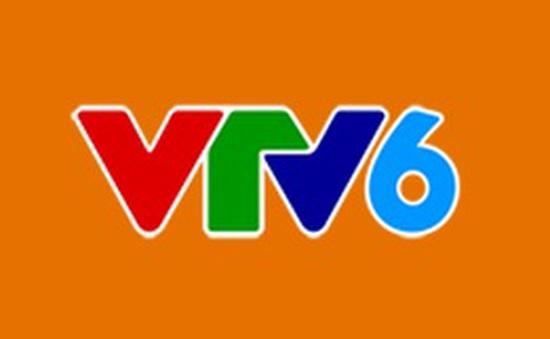 VTV6 thông báo tuyển dụng BTV