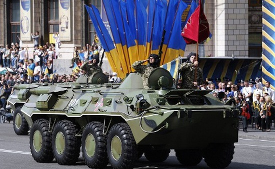 Ukraine chi 60 triệu USD để mua sắm vũ khí