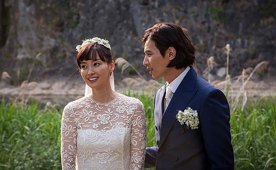 Đám cưới của Won Bin giản dị hết mức