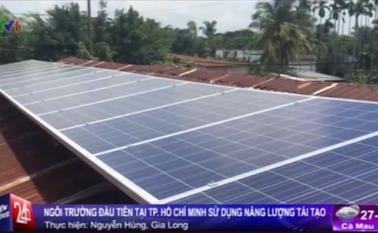 Trường học đầu tiên tại TP.HCM sử dụng năng lượng tái tạo