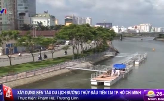 TP. HCM xây dựng bến tàu du lịch đường thủy đầu tiên