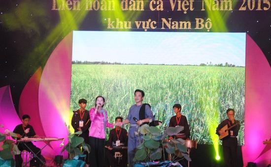 12 đoàn tham gia Liên hoan dân ca Việt Namkhu vực Nam bộ