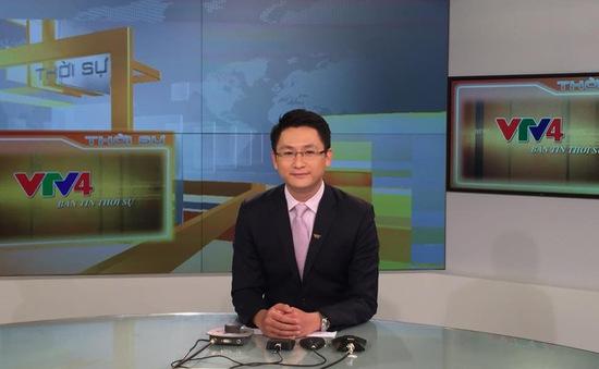 BTV Trần Long: Chia tay để có một khởi đầu mới