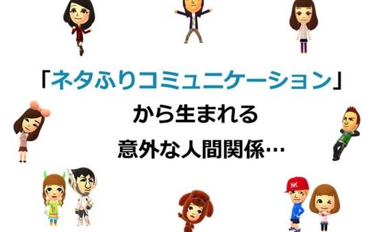 Miitomo - Game di động đầu tiên của Nintendo sẽ ra mắt vào tháng 3/2016