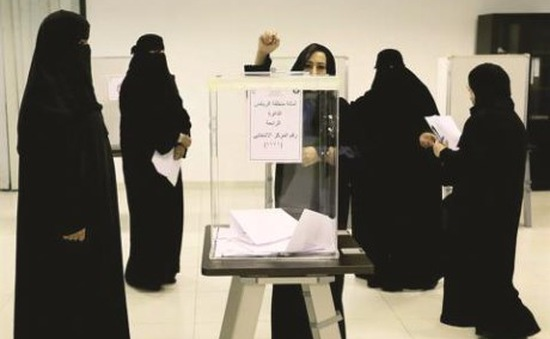 20 phụ nữ đầu tiên trúng cử Hội đồng địa phương ở Saudi Arabia