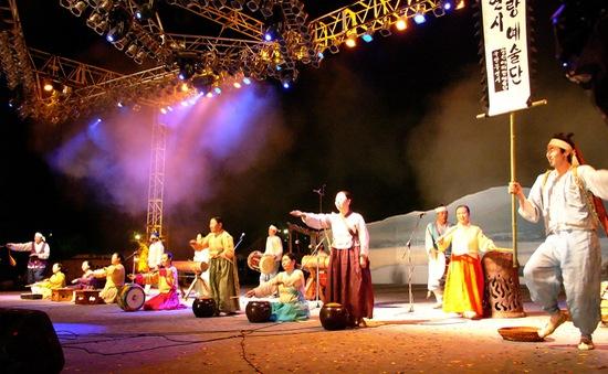 Lễ hội đa văn hóa Arirang, Hàn Quốc