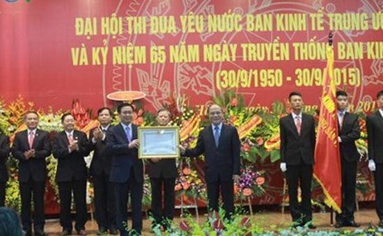Đại hội thi đua yêu nước Ban Kinh tế Trung ương