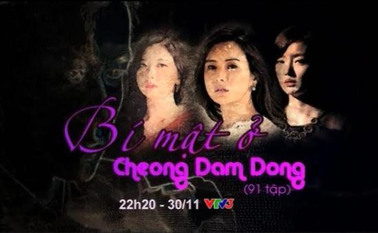 Phim Hàn Quốc hút khách 'Bí mật ở Cheong Dam Dong' lên sóng VTV3