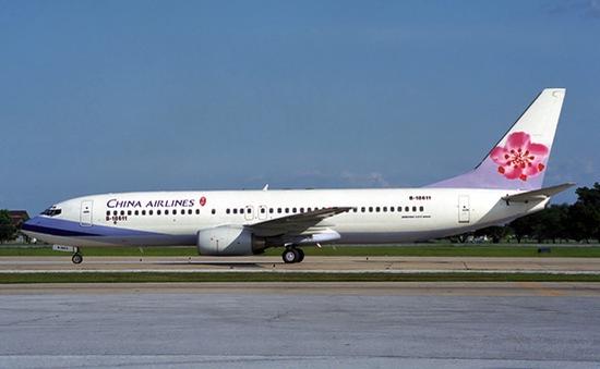Boeing sẽ xây dựng trung tâm hoàn thiện máy bay tại Trung Quốc
