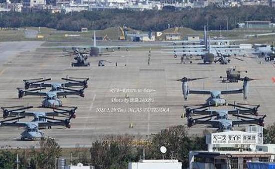 Căn cứ quân sự của Mỹ có thể phải rời khỏi Nhật Bản
