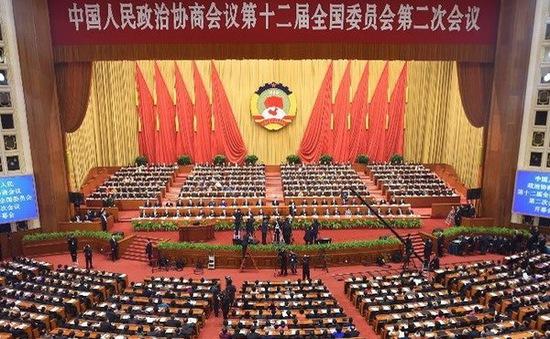 Trung Quốc khai mạc kỳ họp Chính hiệp