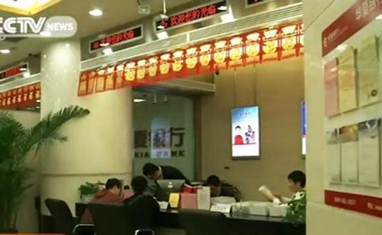 Trung Quốc điều tra Tổng Giám đốc công ty môi giới lớn nhất