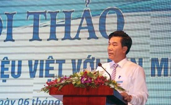 Tên miền quốc gia - công cụ bảo vệ thương hiệu Việt