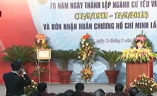 70 năm ngày thành lập ngành cơ yếu Việt Nam