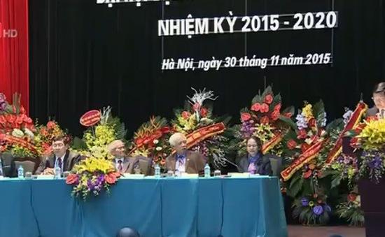 Chủ tịch nước dự Đại hội Hội khoa học lịch sử Việt Nam
