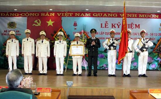 Cục an ninh Tây Bắc đón nhận Huân chương Chiến công hạng Nhất