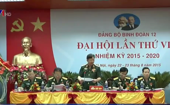 Đảng bộ Binh đoàn 12 tổ chức Đại hội lần thứ VIII