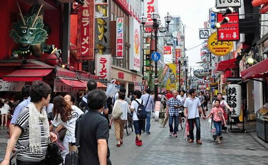 """Các gia đình ở Nhật Bản """"rủng rỉnh"""" hơn nhờ tỷ giá Yen giảm"""
