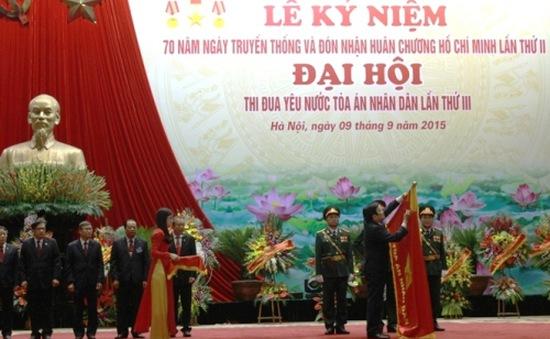Kỷ niệm 70 năm ngày truyền thống Tòa án Nhân dân Việt Nam