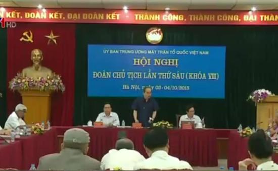 Ủy ban Trung ương MTTQ Việt Nam góp ý Dự thảo văn kiện Đại hội Đảng
