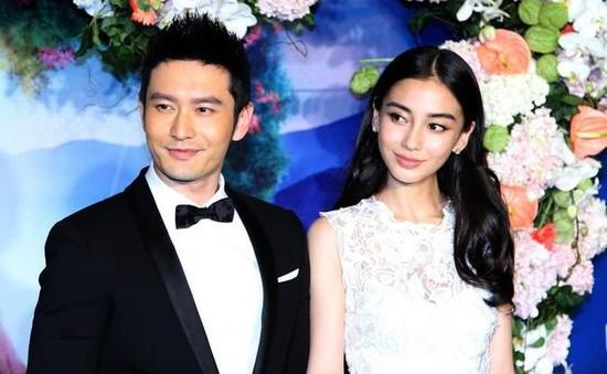 """Angelababy, Huỳnh Hiểu Minh xác nhận tham gia """"Phong Thần Bảng 3D"""""""
