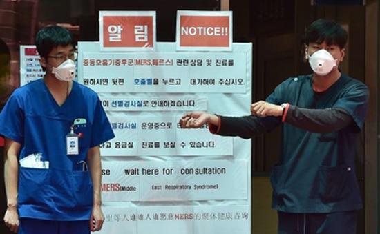 Hàn Quốc công bố bệnh viện chữa trị bệnh nhân MERS