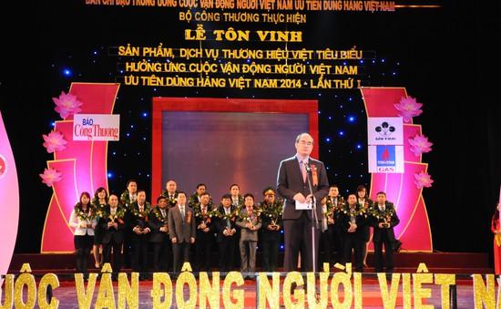 Doanh nghiệp Trung ương tích cực hưởng ứng dùng hàng Việt Nam