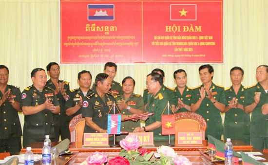 Tăng cường hợp tác quân sự Đăk Nông và tỉnh Mundukiri, Campuchia