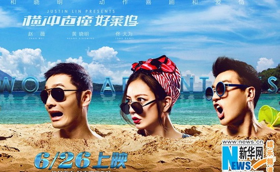 Phim mới của Triệu Vy mở màn ấn tượng tại Trung Quốc
