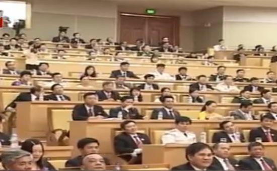 Bế mạc Đại hội Đảng bộ tỉnh Hưng Yên
