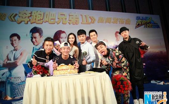 """Dàn sao """"quậy"""" trong buổi họp báo Running Man phiên bản Trung Quốc mùa 2"""