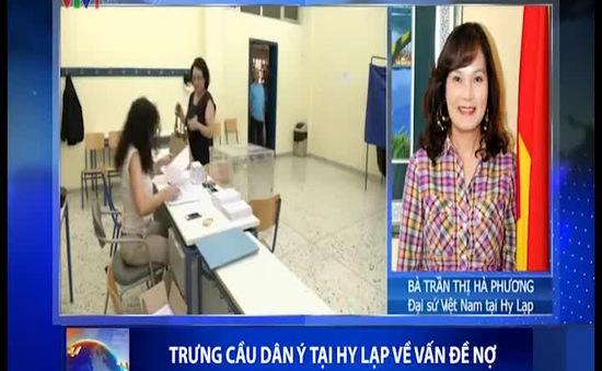 """""""Việt Nam và Hy Lạp có nhiều cơ hội, tiềm năng phát triển kinh tế thương mại"""""""