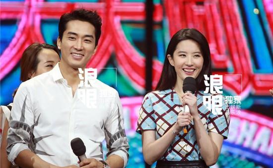 Song Seung Hun công khai nói lời yêu Lưu Diệc Phi