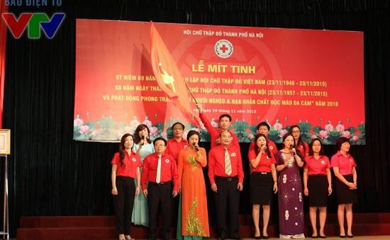 Kỉ niệm 58 năm thành lập Hội Chữ thập đỏ Hà Nội