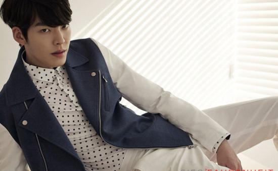 """Kim Woo Bin lịch lãm trong BST Hè của """"Sieg Fahrenheit"""""""