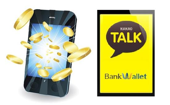 Kakao trở thành ngân hàng trực tuyến tại Hàn Quốc