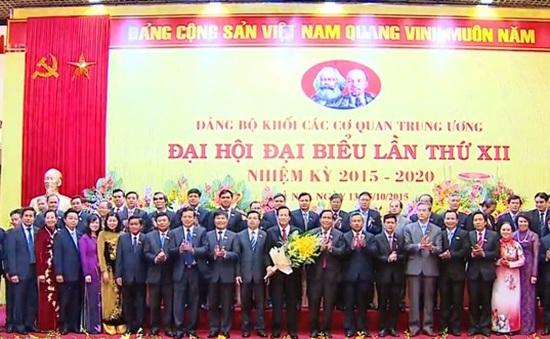 Ông Đào Ngọc Dung tái đắc cử Bí thư Đảng ủy Khối các cơ quan Trung ương
