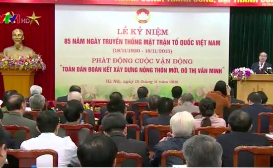 Kỷ niệm 85 năm Ngày truyền thống MTTQ Việt Nam