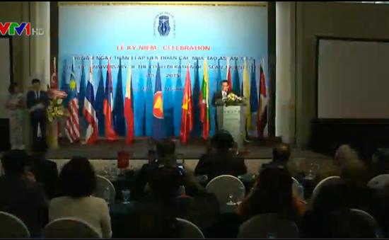 Kỷ niệm 40 năm thành lập Liên đoàn nhà báo ASEAN